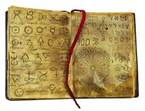 Имам ли направена черна магия според хороскопа ми? Антична астрология